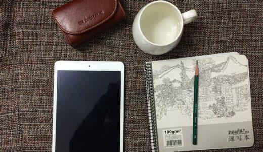 新型iPad Air・miniが外出先で役立つ!デザイン作業に便利な3ポイント!