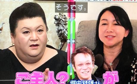 マツコ会議|堀内賢雄の嫁が通っている超高級ネイルサロンはどこ?