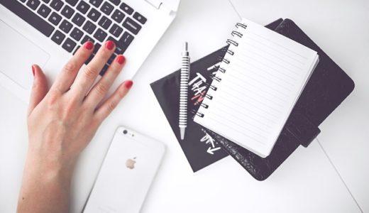 新米女性デザイナー 必見!デザイン作業に役立つおすすめ仕事道具5選!