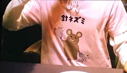 きのう何食べた?|ジルベールの針ネズミTシャツはどこで買える? 商品化はいつ?