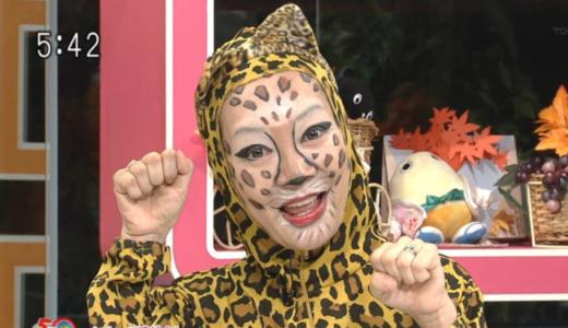 岩井志麻子がヒョウ柄を着てコスプレしているのはなぜ?|有吉反省会【画像】
