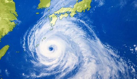 【2019最新】台風6号の進路予想は?近畿や関東地方にいつ上陸する?