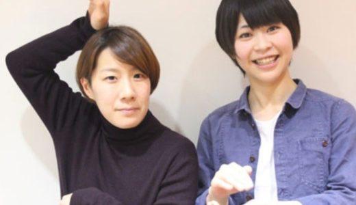 【動画】Aマッソの大坂なおみへの不適切な発言内容に見事な切り返し!