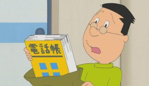 マスオさんの声の違和感がすごい?田中秀幸の声は合わないと話題!