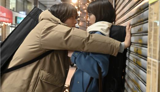 【動画】中川大志のシャッタードンがかわいいと反則!|G線上のあなたと私3話