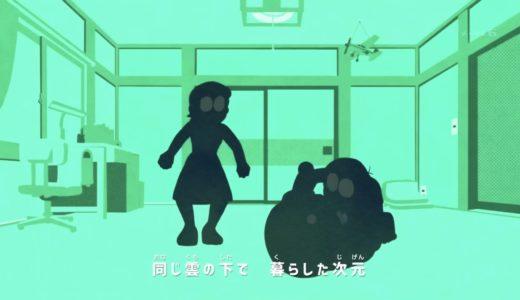 【動画】ドラえもんのシルエットの新OPがオシャレと話題!評判は?