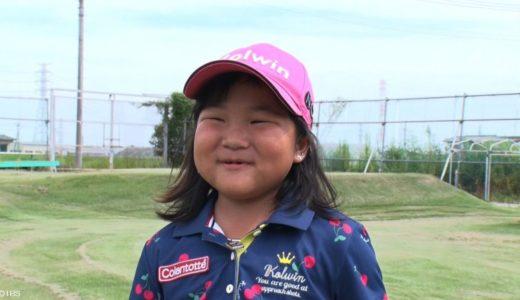 須藤弥勒が引退宣言!理由はジュニアゴルフ選手権惨敗での挫折が原因?