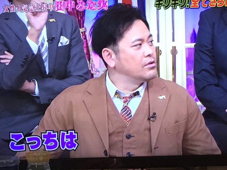 有田 哲平 太った 有田哲平が急激に太った理由!老けすぎて別人みたいだと話題