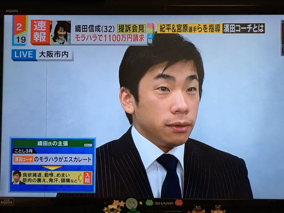 コーチ 濱田 4位入賞の宮原知子と濱田コーチを陰から支えた高橋大輔の「経験」
