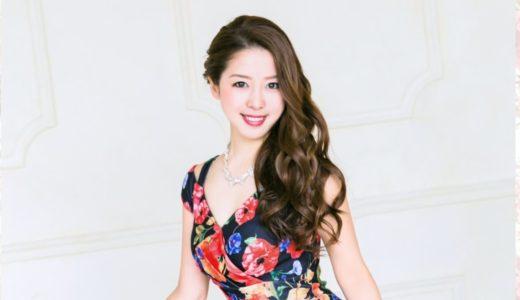 【画像】小川えり桜を見る会に偽善招待状で参加?理由は夫婦での表記?