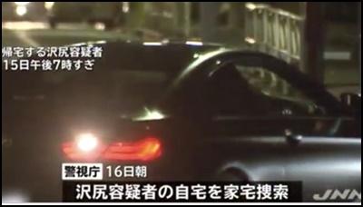【画像】沢尻エリカの車種はBMW・M6の2ドアクーペ?値段や運転の評判は?