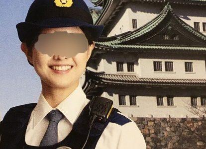 【画像】愛知県警の美人巡査部長は誰?モザイクなし警察官募集ポスターは?
