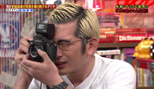 【画像】桑島智輝が安達祐実との夜の最中を撮影!|アウトデラックス