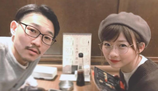 【画像】オズワルド伊藤の妹は誰?伊藤沙莉と同居中で家賃は4万円!