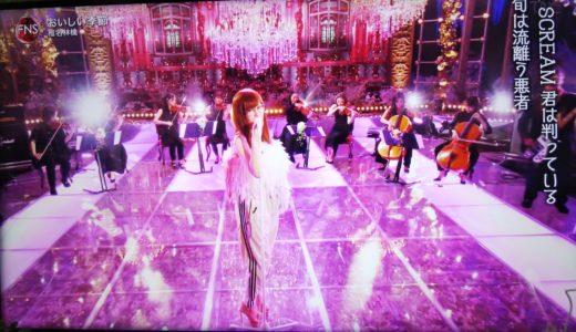 FNS歌謡祭|椎名林檎ジャージのブランドは?adidasのY3で商品名や値段は?