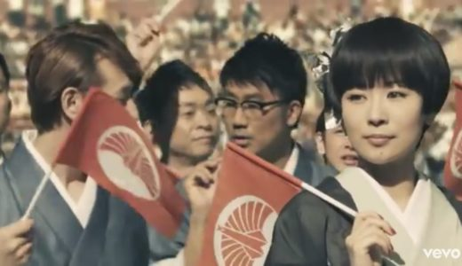 東京事変の解散理由は何?オリンピック2020復活の伏線回収が話題!