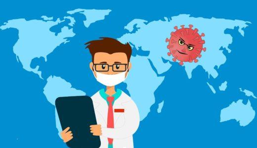 新型コロナウイルス感染者は北海道のどこの地域?病院は市立札幌病院?