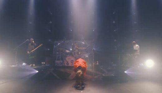 【動画】aikoのYouTubeライブのセトリは?15日までアーカイブ視聴可能!