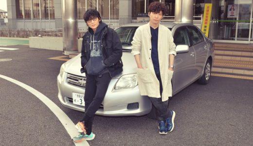 MIU404ドラマのロケ地(1話)はどこ?鎌ヶ谷市役所やつくば駅で目撃情報!